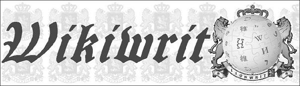 Wikiwrit